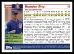 2005 Topps Update #299  Brandon Sing   Back Thumbnail