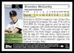 2005 Topps Update #264  Brandon McCarthy   Back Thumbnail