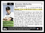 2005 Topps Update #264  Brandon McCarthy   Back Thumbnail