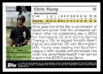 2005 Topps Update #304  Chris B.Young   Back Thumbnail