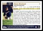 2005 Topps Update #235  Dana Eveland   Back Thumbnail