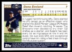2005 Topps Update #235  Dana Eveland   Back Thumbnail