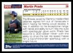 2005 Topps Update #245  Martin Prado   Back Thumbnail
