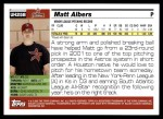 2005 Topps Update #258  Matt Albers   Back Thumbnail