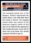 2005 Topps Update #201  Mark Teixeira  Back Thumbnail