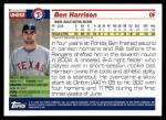 2005 Topps Update #252  Ben Harrison  Back Thumbnail