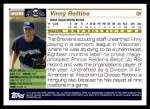 2005 Topps Update #285  Vinny Rottino   Back Thumbnail