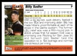 2005 Topps Update #267  Billy Sadler   Back Thumbnail