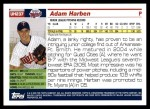 2005 Topps Update #237  Adam Harben   Back Thumbnail