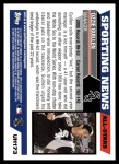 2005 Topps Update #173   -  Ozzie Guillen All-Star Back Thumbnail