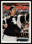 2005 Topps Update #173   -  Ozzie Guillen All-Star Front Thumbnail