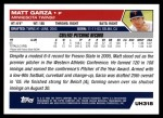 2005 Topps Update #318  Matt Garza  Back Thumbnail