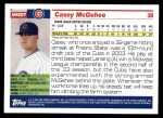 2005 Topps Update #227  Casey McGehee   Back Thumbnail