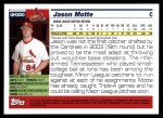 2005 Topps Update #300  Jason Motte   Back Thumbnail