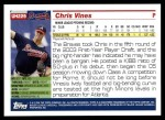 2005 Topps Update #229  Chris Vines   Back Thumbnail