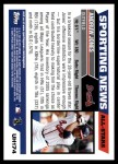 2005 Topps Update #174  Andruw Jones  Back Thumbnail