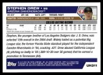2005 Topps Update #311  Stephen Drew  Back Thumbnail