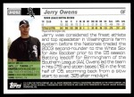 2005 Topps Update #262  Jerry Owens   Back Thumbnail