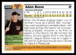 2005 Topps Update #239  Adam Boeve   Back Thumbnail