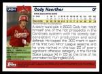 2005 Topps Update #241  Cody Haerther   Back Thumbnail