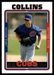 2005 Topps Update #256  Kevin Collins   Front Thumbnail