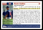 2005 Topps Update #256  Kevin Collins   Back Thumbnail