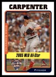 2005 Topps Update #194   -  Chris Carpenter All-Star Front Thumbnail