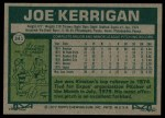 1977 Topps #341  Joe Kerrigan  Back Thumbnail