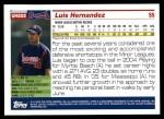 2005 Topps Update #222  Luis Hernandez   Back Thumbnail