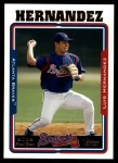 2005 Topps Update #222  Luis Hernandez   Front Thumbnail
