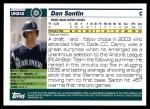 2005 Topps Update #242  Dan Santin   Back Thumbnail