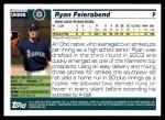2005 Topps Update #268  Ryan Feierabend   Back Thumbnail