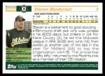 2005 Topps Update #266  Steven Bondurant   Back Thumbnail