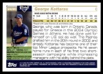 2005 Topps Update #290  George Kottaras   Back Thumbnail