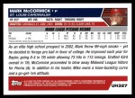 2005 Topps Update #327  Mark McCormick  Back Thumbnail