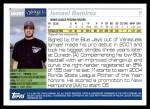 2005 Topps Update #297  Ismael Ramirez   Back Thumbnail
