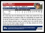2005 Topps Update #326  Beau Jones  Back Thumbnail