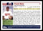 2005 Topps Update #281  Frank Mata   Back Thumbnail