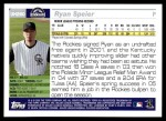 2005 Topps Update #280  Ryan Speier   Back Thumbnail