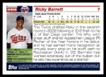 2005 Topps Update #259  Ricky Barrett   Back Thumbnail