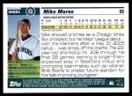 2005 Topps Update #224  Mike Morse   Back Thumbnail