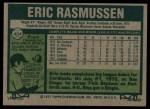 1977 Topps #404  Eric Rasmussen  Back Thumbnail