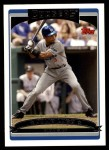 2006 Topps Update #55  Julio Lugo  Front Thumbnail