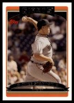 2006 Topps Update #77  Mike Stanton  Front Thumbnail