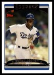 2006 Topps Update #128  Kenny Lofton  Front Thumbnail