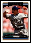 2006 Topps Update #74  David Bell  Front Thumbnail