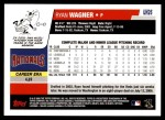 2006 Topps Update #26  Ryan Wagner  Back Thumbnail
