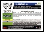 2006 Topps Update #141  Joel Guzman  Back Thumbnail