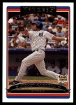 2006 Topps Update #143  Melky Cabrera  Front Thumbnail