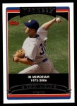 2006 Topps Update #73  Cory Lidle  Front Thumbnail